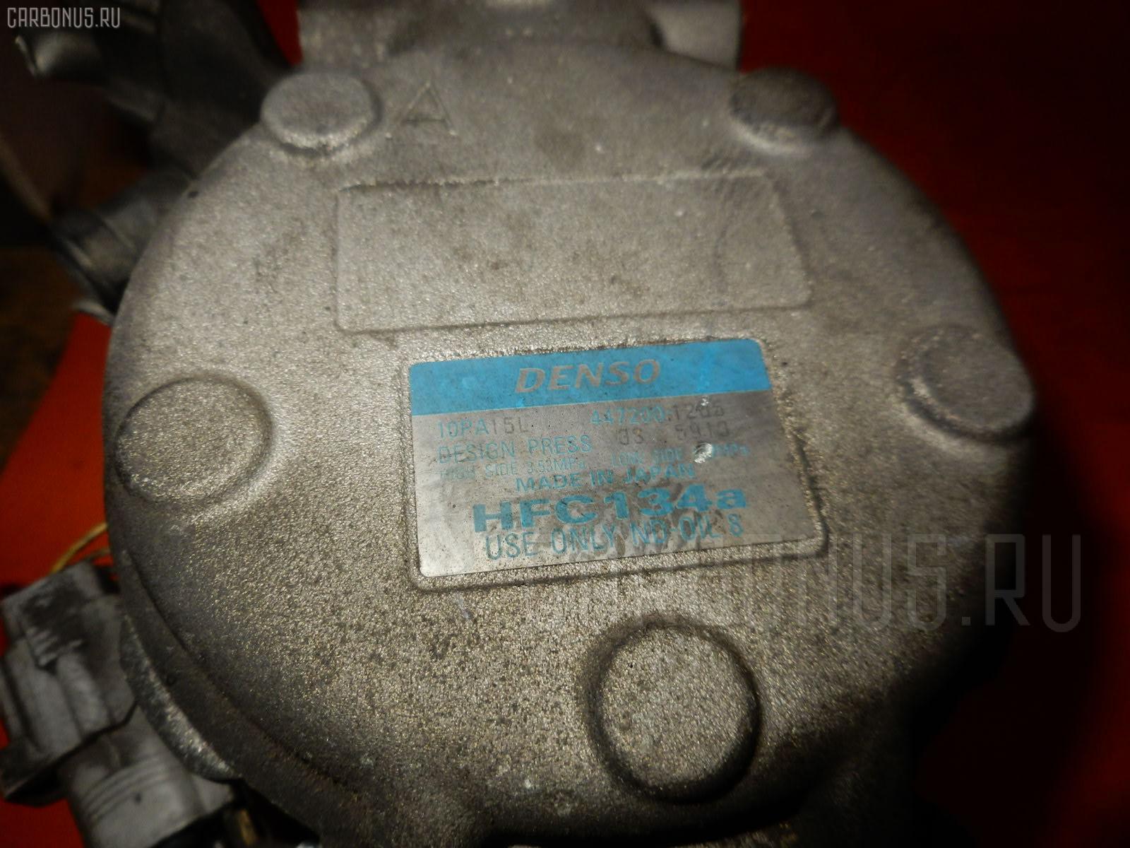 Компрессор кондиционера TOYOTA CALDINA ST195G 3S-FE. Фото 6