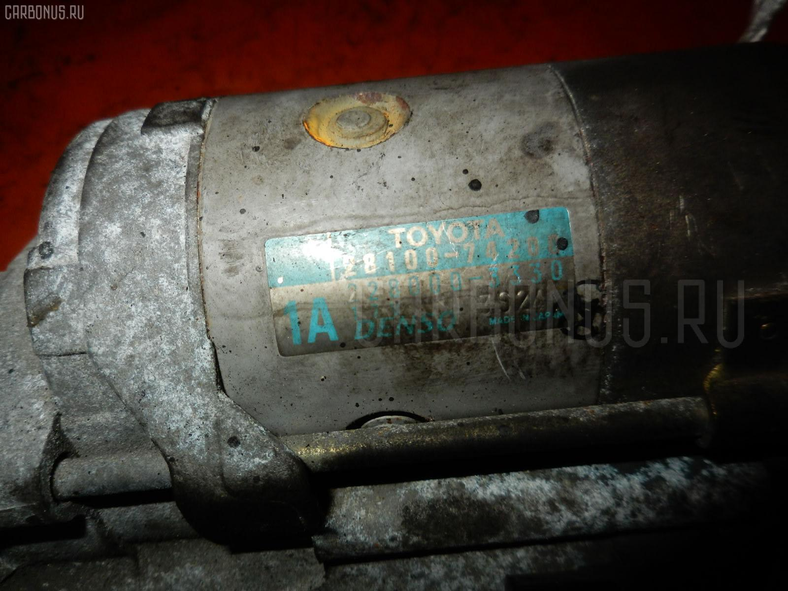 Стартер TOYOTA CALDINA ST195G 3S-FE Фото 3