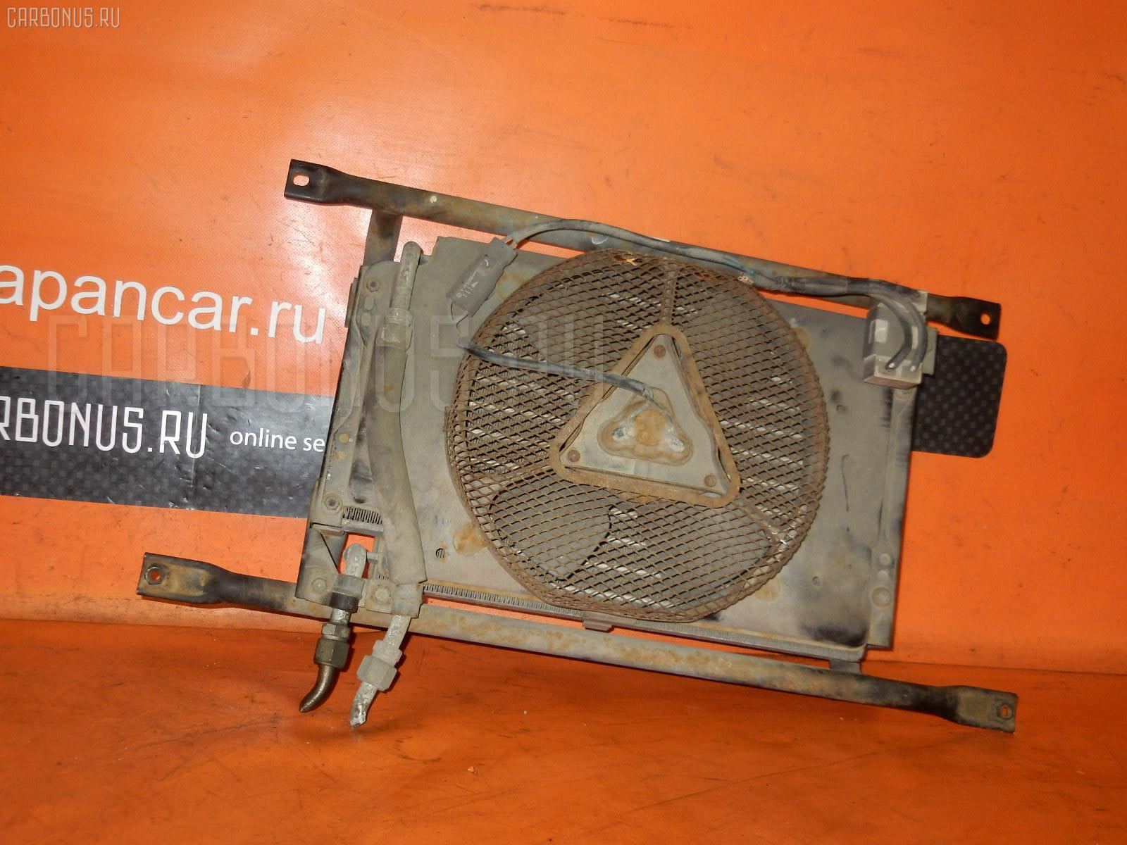 Радиатор кондиционера TOYOTA MASTER ACE SURF YR30G 3Y-EU Фото 2