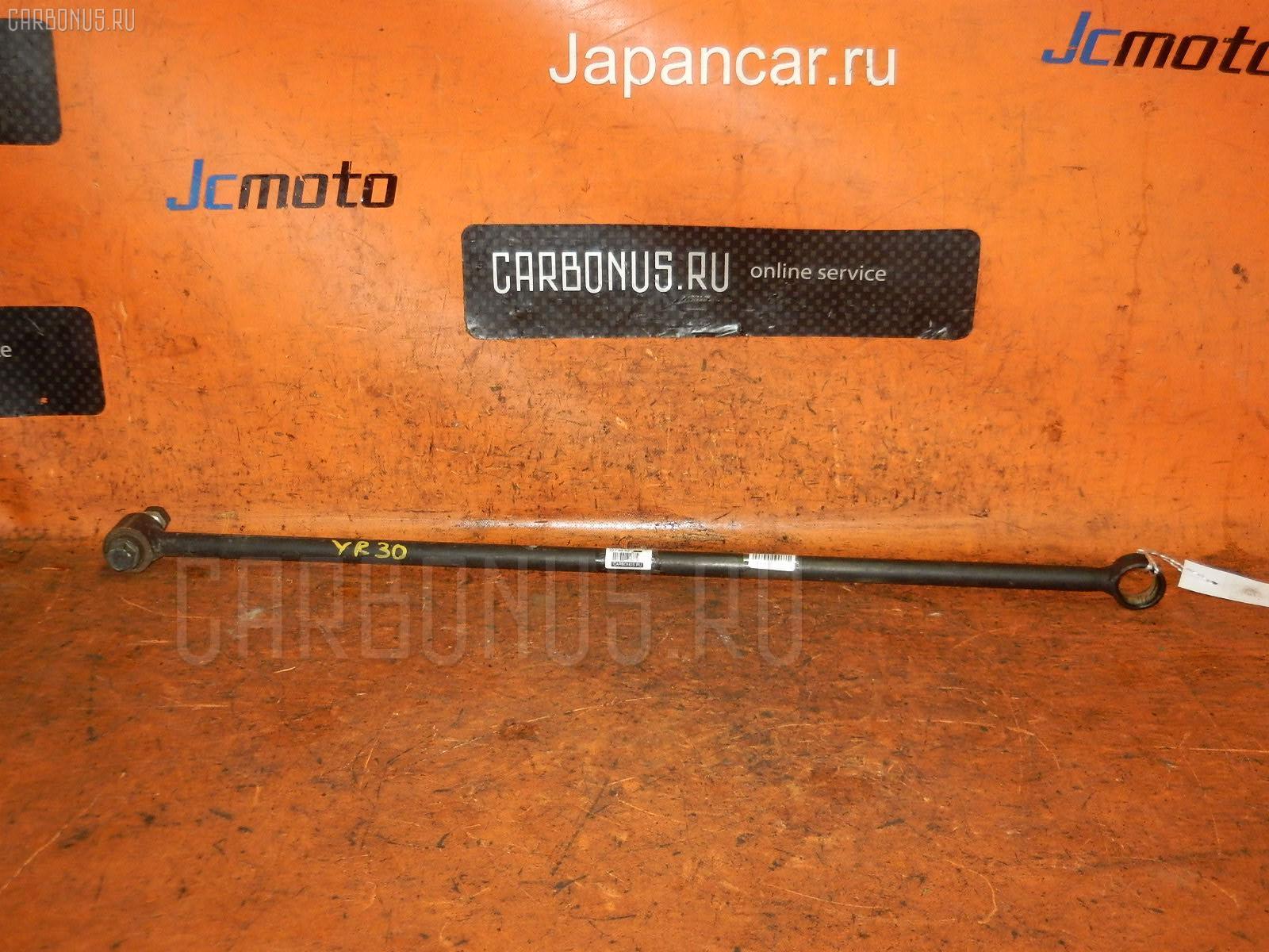 Тяга реактивная Toyota Master ace surf YR30G Фото 1