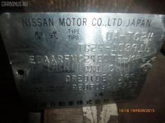 КПП автоматическая Nissan Serena TC24 QR20DE Фото 2