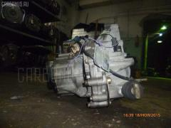 КПП механическая Mazda Familia BHALP Z5 Фото 15