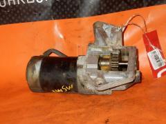 Стартер MAZDA MPV LW5W G6 Фото 1