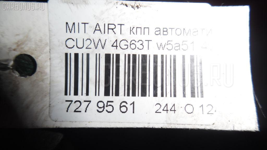 КПП автоматическая MITSUBISHI AIRTREK CU2W 4G63T Фото 8