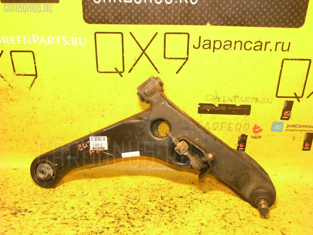 Рычаг MITSUBISHI AIRTREK CU2W. Фото 9