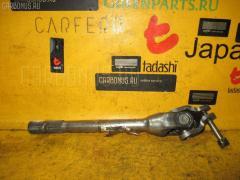 Рулевой карданчик MITSUBISHI AIRTREK CU2W Фото 1