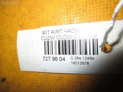 Часы Mitsubishi Airtrek CU2W Фото 3