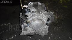 КПП автоматическая Nissan Presage U30 KA24DE Фото 2