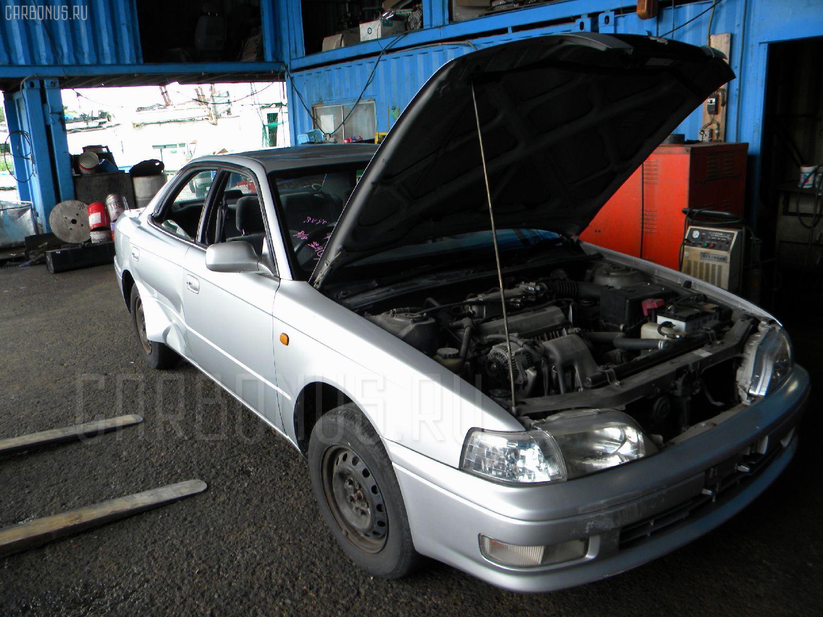 Защита двигателя TOYOTA VISTA SV40 4S-FE Фото 5