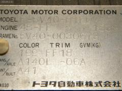 Ремень безопасности TOYOTA VISTA SV40 4S-FE Фото 2