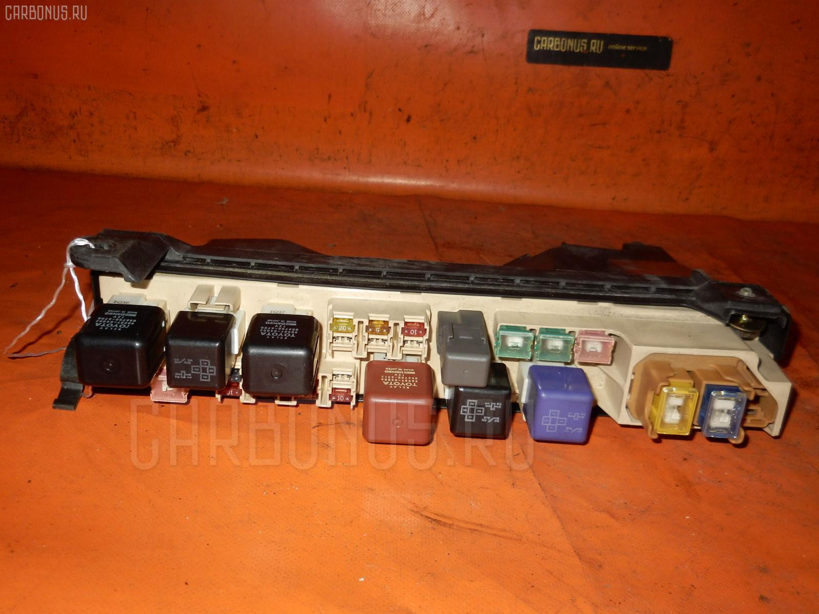 Блок предохранителей TOYOTA VISTA SV40 4S-FE. Фото 5