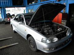Тросик капота Toyota Vista SV40 Фото 6