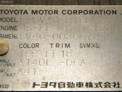 Привод TOYOTA VISTA SV40 4S-FE Фото 3