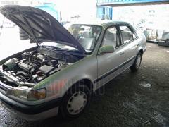 Защита двигателя Toyota Corolla AE110 5A-FE Фото 5