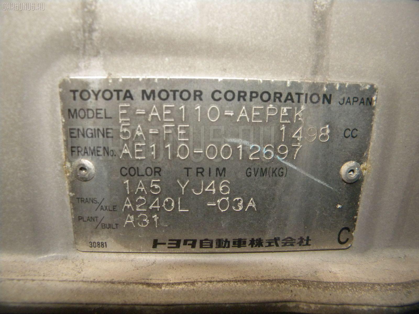 Радиатор печки TOYOTA COROLLA AE110 5A-FE Фото 3