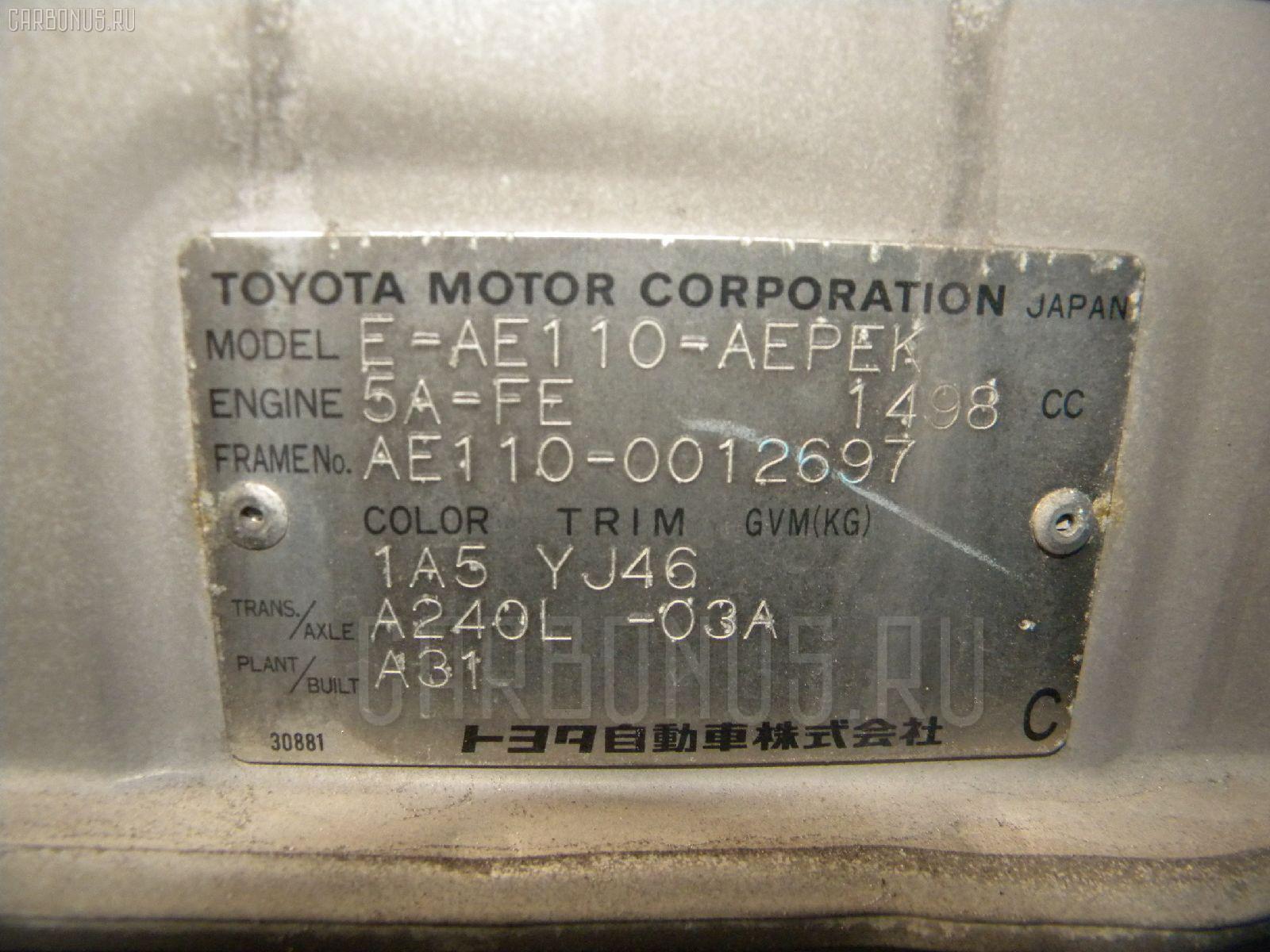 Крышка багажника TOYOTA COROLLA AE110 Фото 4