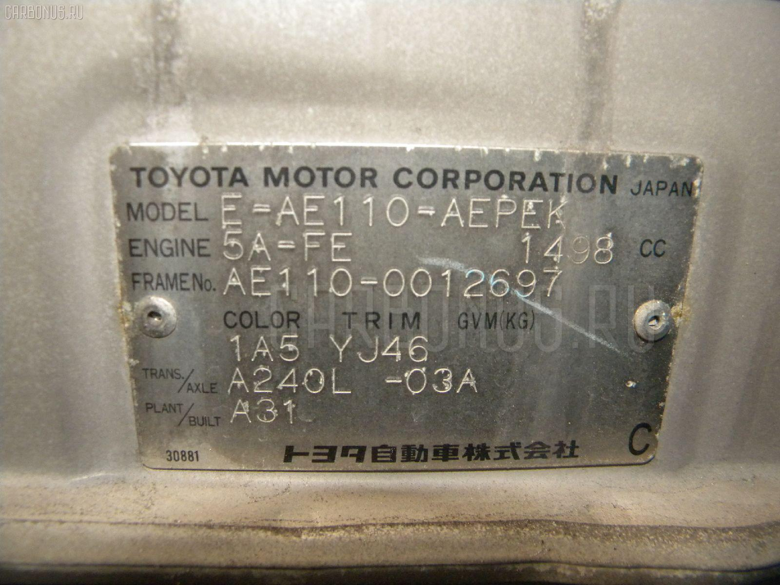 Телевизор TOYOTA COROLLA AE110 5A-FE Фото 2