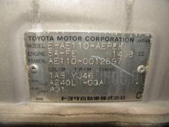 Тяга реактивная Toyota Corolla AE110 Фото 2