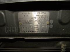 Подкрылок Nissan Wingroad WFY11 QG15DE Фото 2