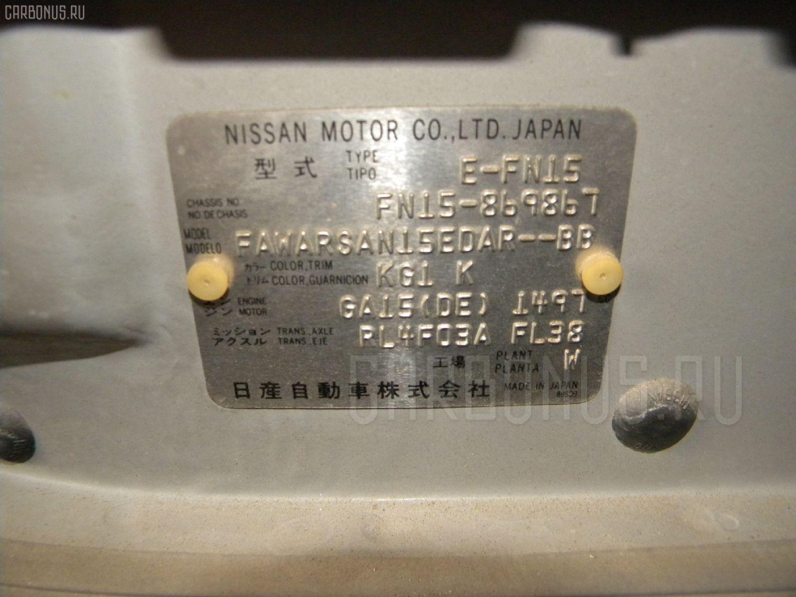 Рычаг NISSAN PULSAR FN15 Фото 2