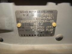 Рычаг Nissan Pulsar FN15 Фото 3
