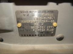 Защита двигателя NISSAN PULSAR FN15 GA15DE Фото 6