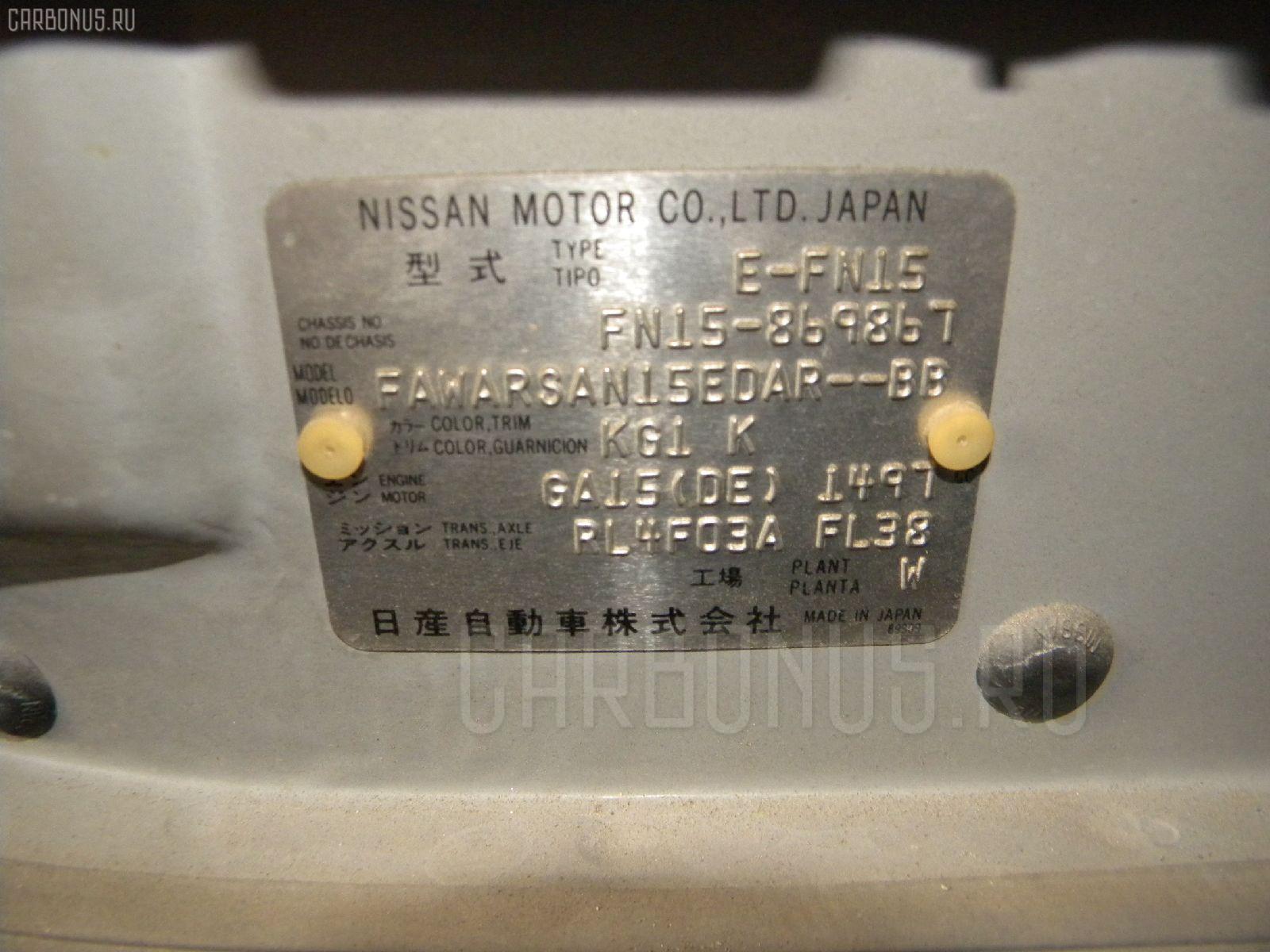 Глушитель NISSAN PULSAR FN15 GA15DE Фото 2