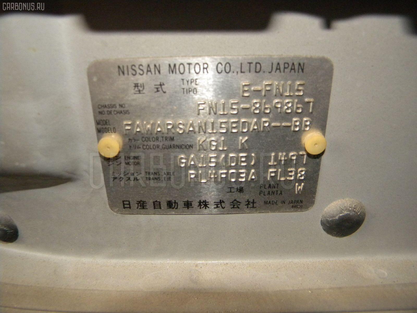Шторка багажника NISSAN PULSAR FN15 Фото 2