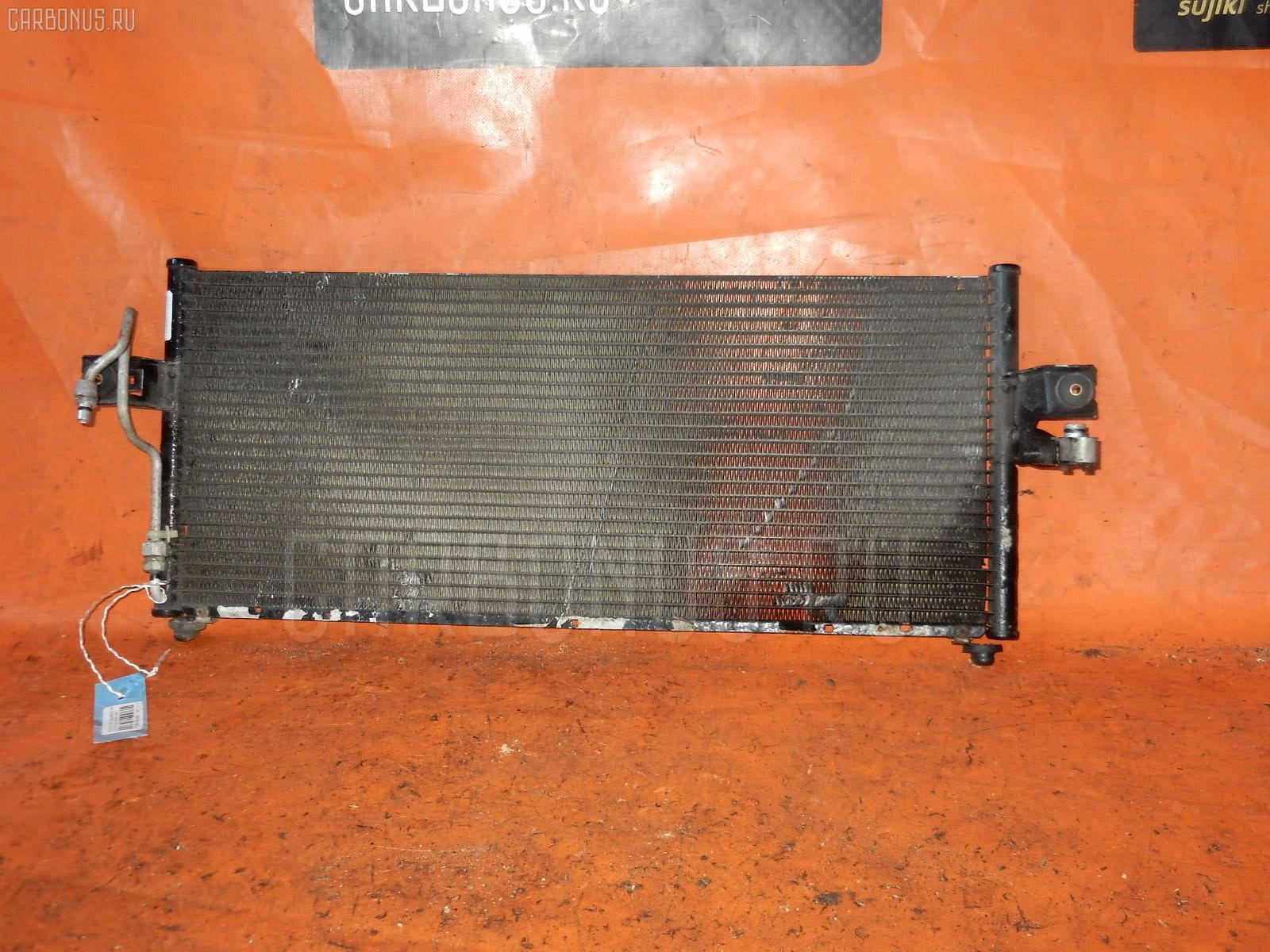 Радиатор кондиционера NISSAN PULSAR FN15 GA15DE Фото 1