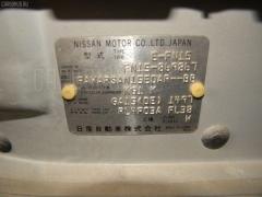 Зеркало двери боковой Nissan Pulsar FN15 Фото 5