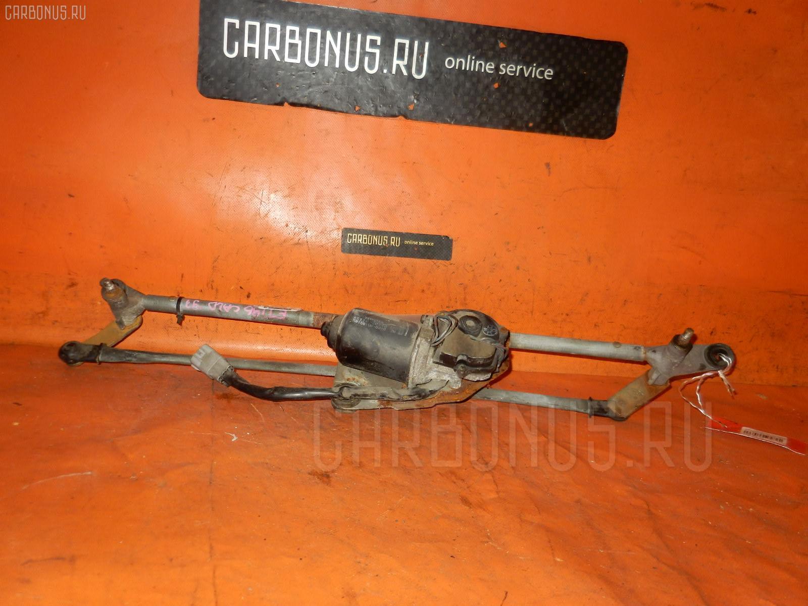 Мотор привода дворников TOYOTA CALDINA ET196V. Фото 4