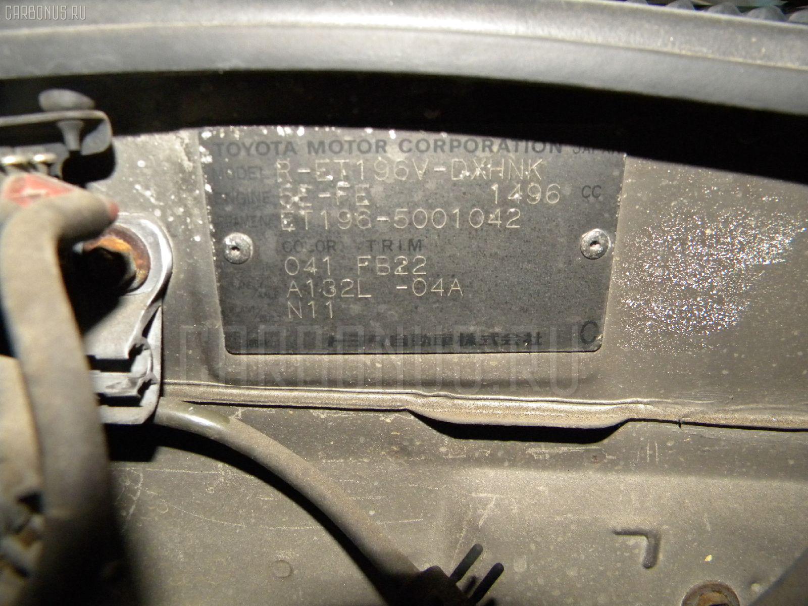 Мотор печки TOYOTA CALDINA ET196V Фото 3