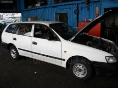 Бампер Toyota Caldina ET196V Фото 8