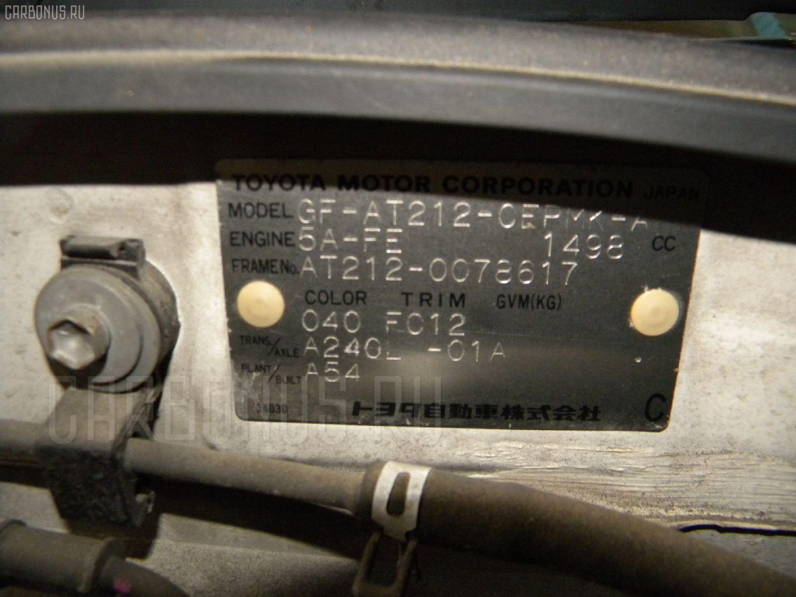 Рулевая колонка TOYOTA CARINA AT212 Фото 3