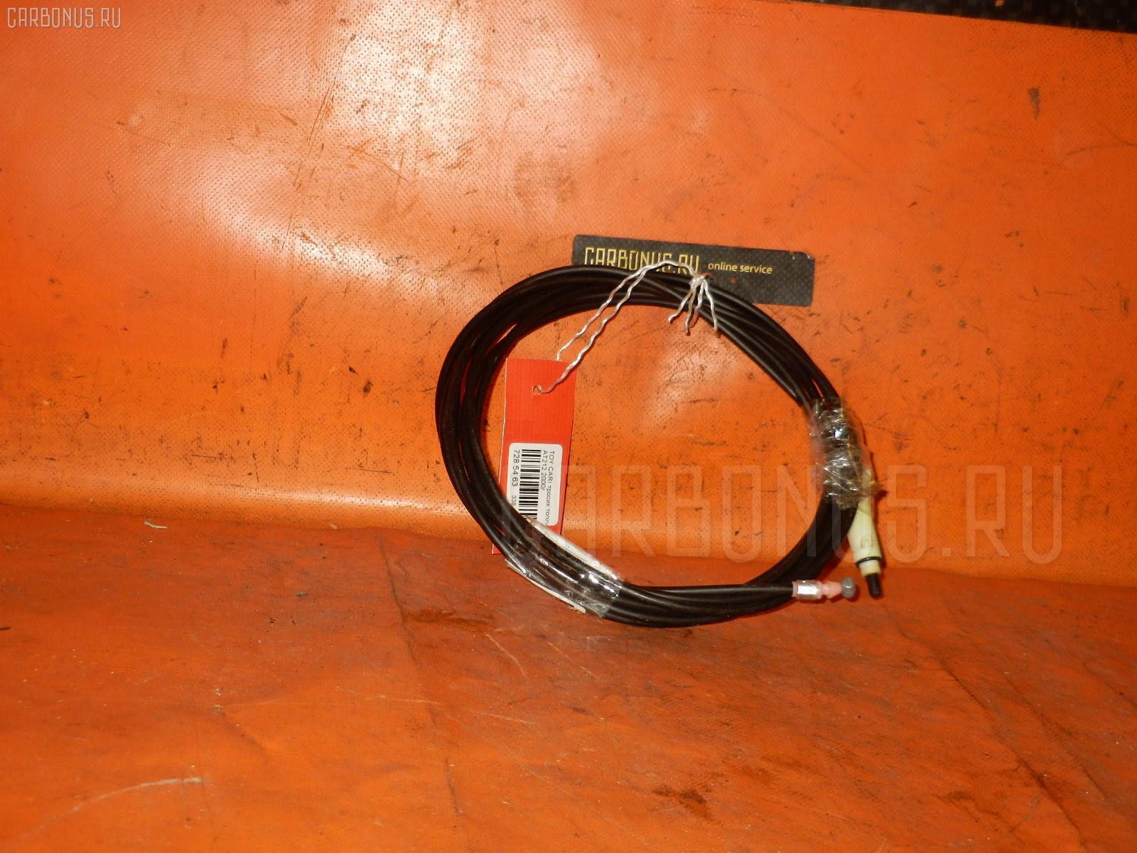 Тросик топливного бака TOYOTA CARINA AT212 Фото 1