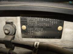 Радиатор печки TOYOTA CARINA AT212 5A-FE Фото 4