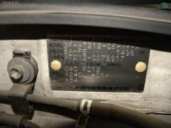 Решетка под лобовое стекло Toyota Carina AT212 Фото 3