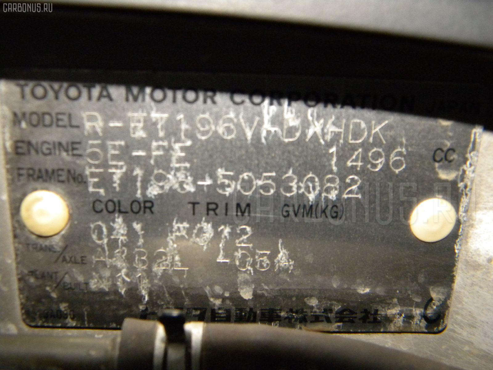 Зеркало двери боковой TOYOTA CALDINA ET196V Фото 3