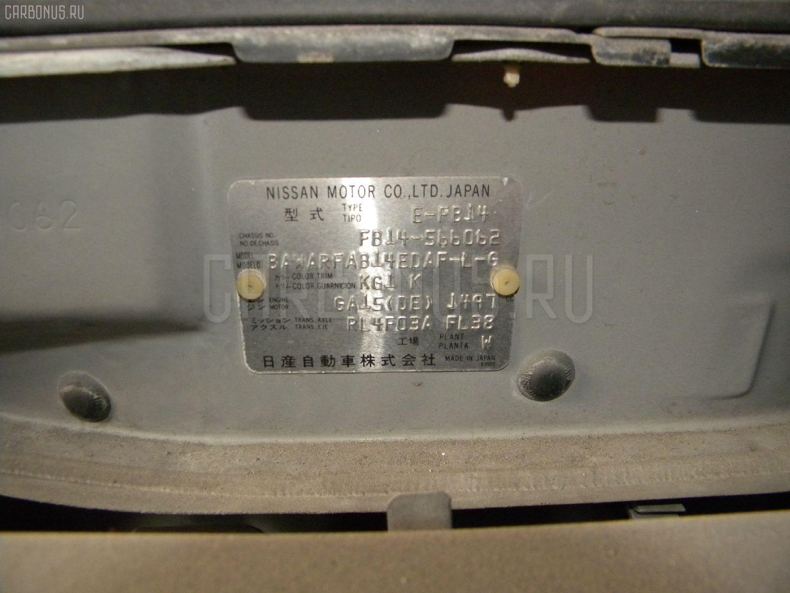Подушка двигателя NISSAN SUNNY FB14 GA15DE Фото 2