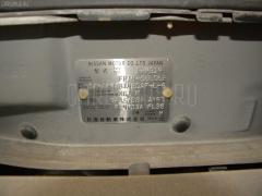 Подушка двигателя Nissan Sunny FB14 GA15DE Фото 3