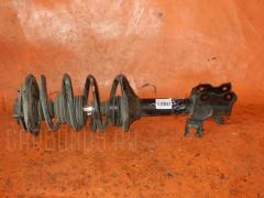 Стойка амортизатора на Nissan Sunny FB14 GA15DE 543033M625, Переднее Левое расположение