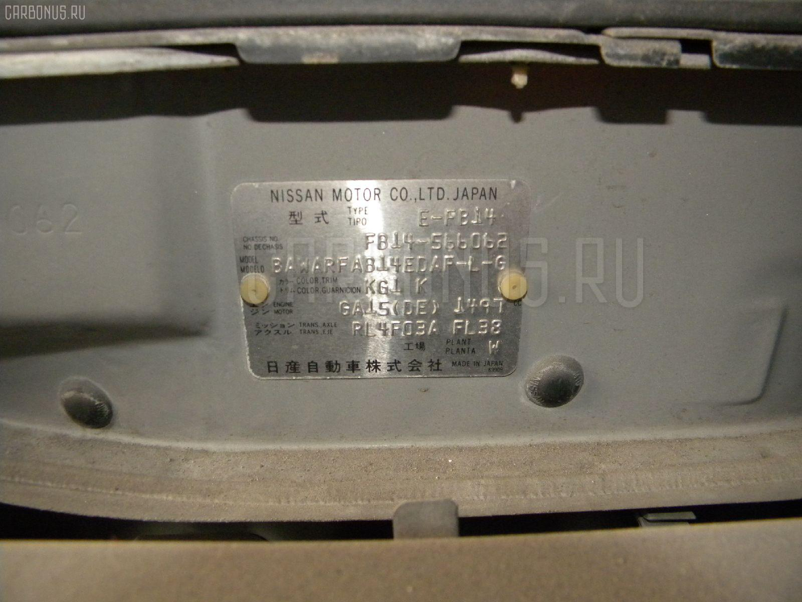 Гидроусилитель NISSAN SUNNY FB14 GA15DE Фото 4