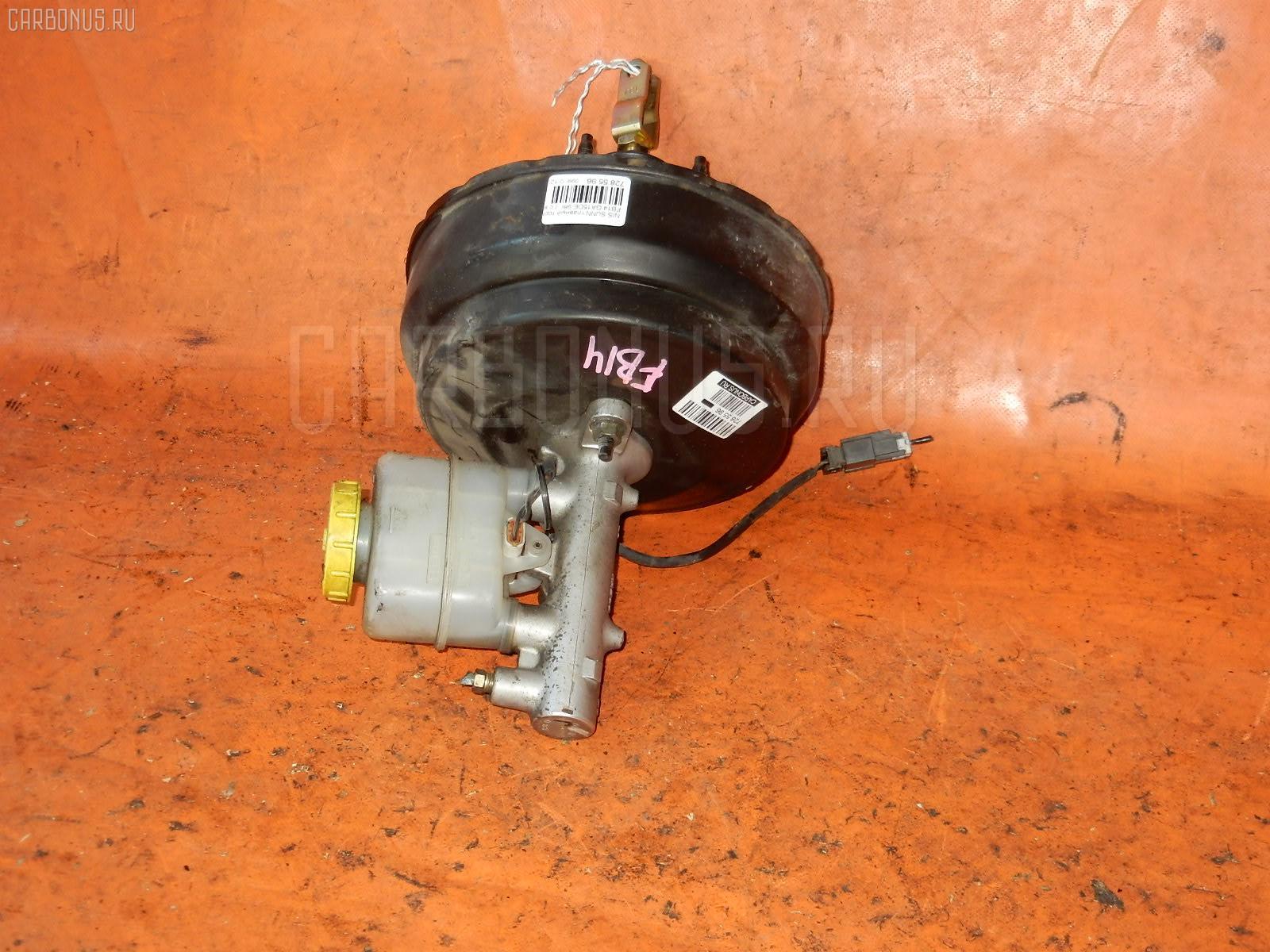 Главный тормозной цилиндр NISSAN SUNNY FB14 GA15DE. Фото 8