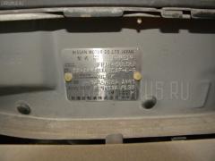 Коврик Nissan Sunny FB14 Фото 5