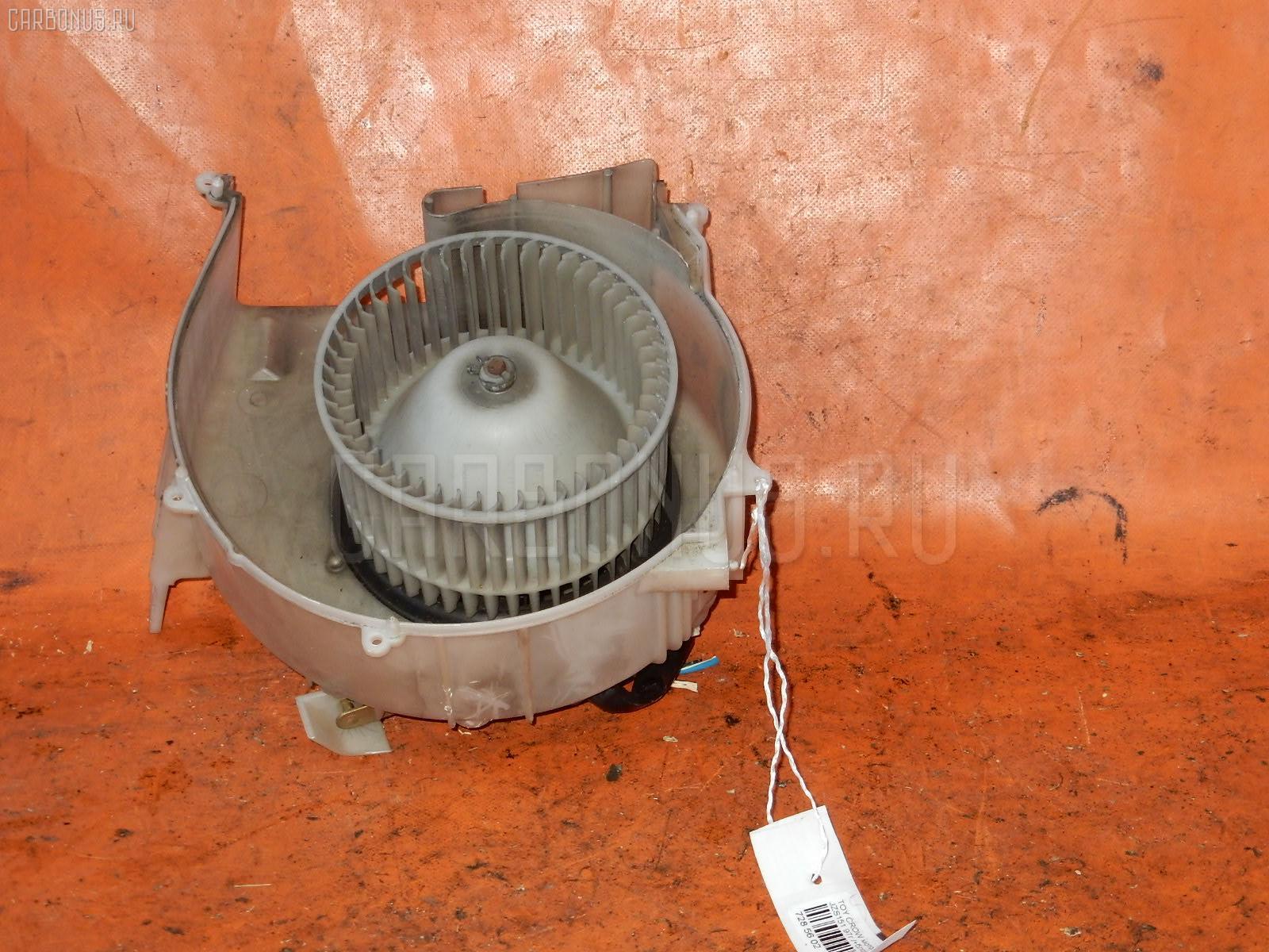 Мотор печки TOYOTA CROWN JZS151 Фото 1