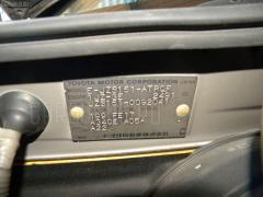 Редуктор Toyota Crown JZS151 1JZ-GE Фото 4