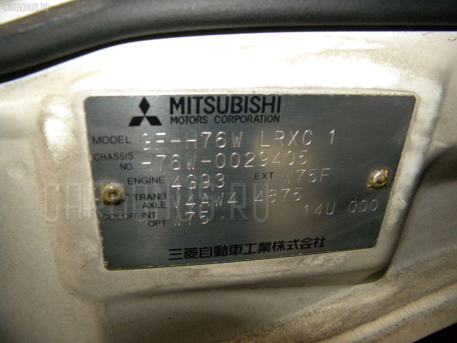 Ремень безопасности MITSUBISHI PAJERO IO H76W 4G93 Фото 2