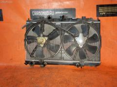 Радиатор ДВС NISSAN BLUEBIRD SYLPHY TG10 QR20DD Фото 4