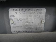 Рычаг Nissan Bluebird sylphy TG10 Фото 2