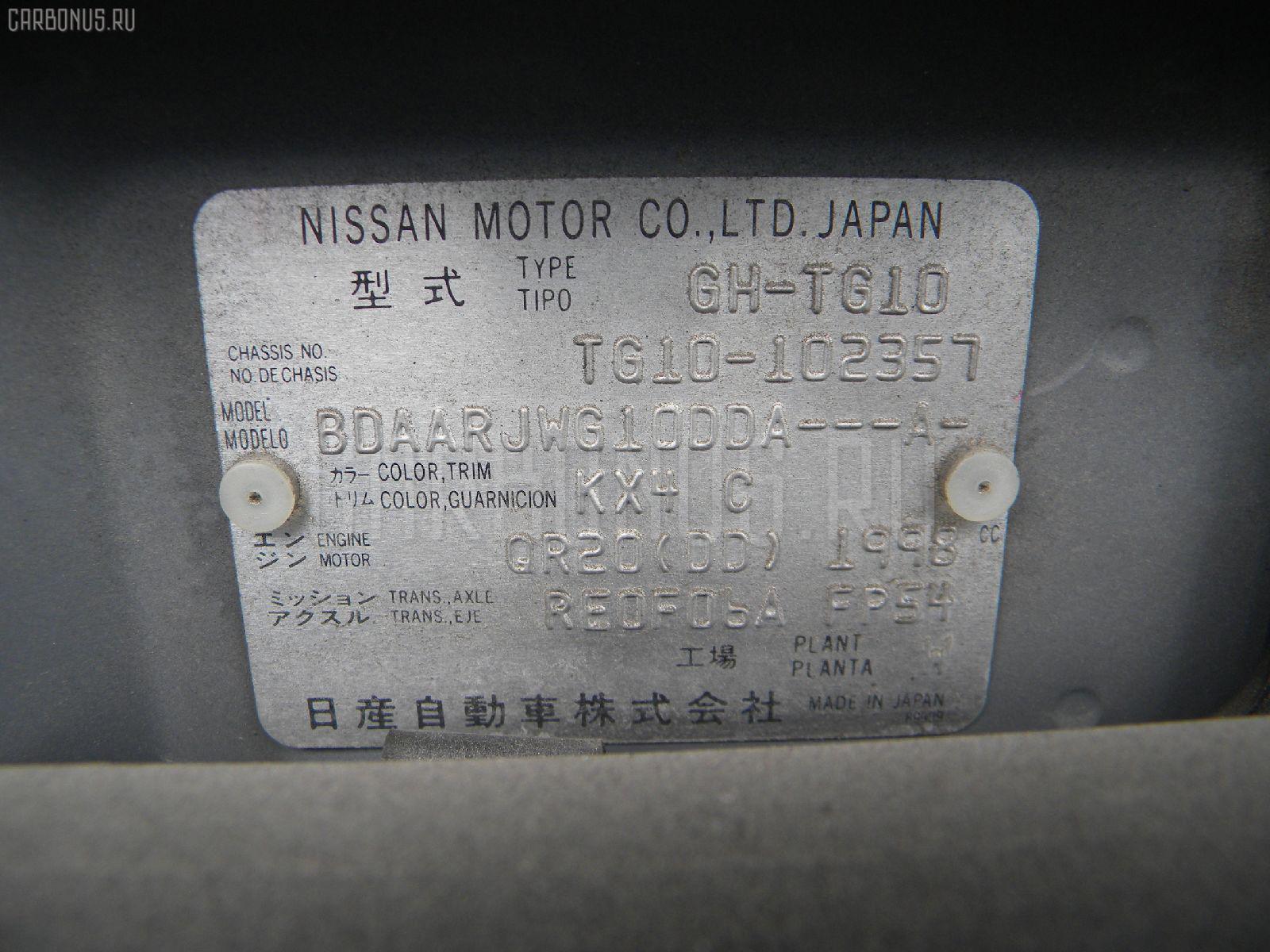 Шланг кондиционера NISSAN BLUEBIRD SYLPHY TG10 QR20DD Фото 2